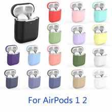 Мягкие силиконовые чехлы для наушников Apple Airpods 1 2, цветные противоударные чехлы для наушников Apple Airpods 1 2