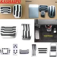 metal car footrest gas brake pedal pad cover kit for ford f150 f 150 raptor mustang focus ranger explorer for lincoln navigator
