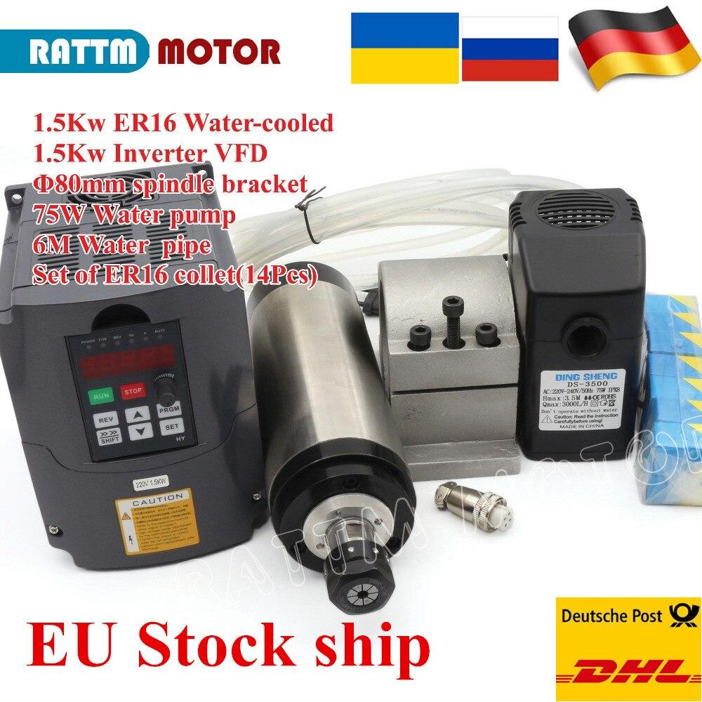 【RU/eu】 نك عدة مياه التبريد المغزل 1.5KW ER16 220 فولت 4 تحمل و 1.5kw 220 فولت إنتيرفر VFD & ER16 كوليتس & 80 مللي متر تركيبات المشبك