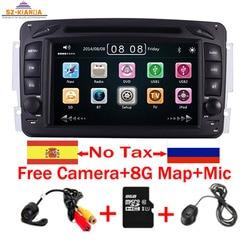 2din 7-дюймовый автомобильный DVD плеер для Mercedes Benz CLK W209 W203 W208 W463 3g GPS Bluetooth Радио стерео автомобильный мультимедийный Navi система