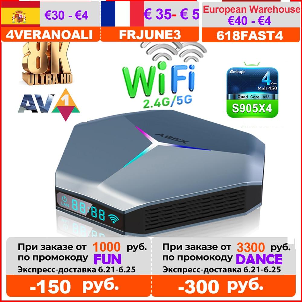 2021 A95X F4 Amlogic S905X4 أندرويد 10 8K RGB ضوء مربع التلفزيون الذكية 4GB 64GB Plex وسائل الإعلام دعم يوتيوب قمة مجموعة صندوق 16GB 32GB 128GB