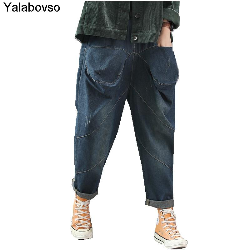 Elastic High Waist Retro-washed Jeans Pants Autumn Loose Pocket Harem Pants For Women Destroy Washed Ankle-Length Trousers women s casual loose denim overalls lady s strap harem jeans pocket ankle length pants for woman