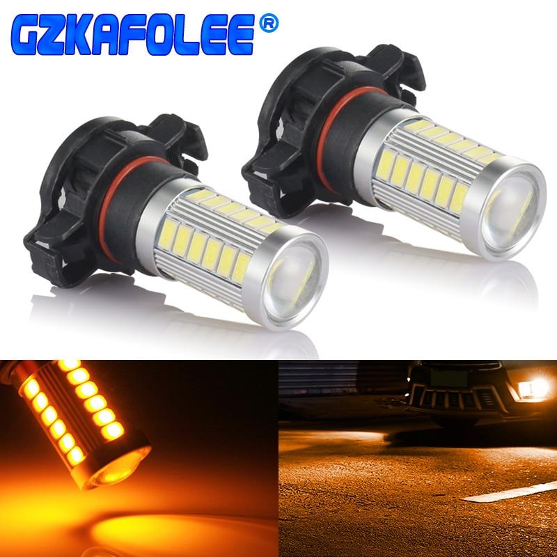 GZKAFOLEE 5202 bombillas LED antiniebla Xtreme Super brillante 5W 12V LED PS19W 12085 PS24W reemplazo 600LM 6000K blanco 3000K ámbar