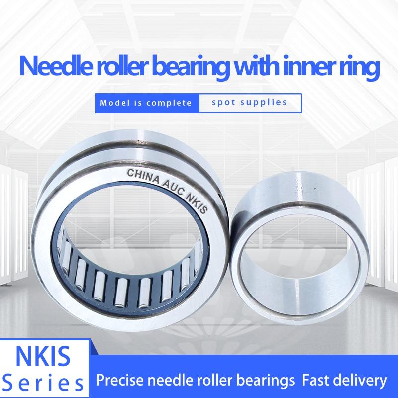 محمل ذو بكرات إبرية تحمل مع حلقة داخلية NKIS50 القطر الداخلي 50 القطر الخارجي 80 ارتفاع 28 مللي متر حامل دقيق.