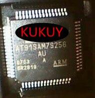 5 Pcs AT91SAM7S256 AT91SAM7S256-AU QFP64 100% Nieuwe