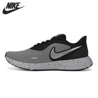 original new arrival nike revolution 5 prm mens running shoes sneakers