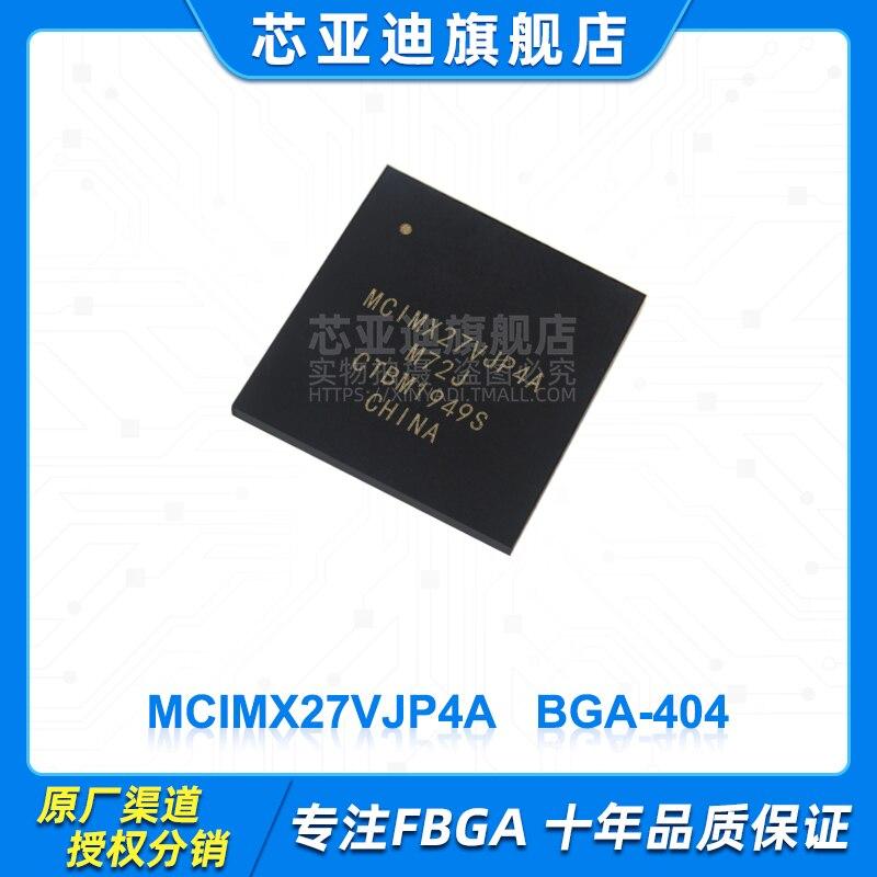MCIMX27VJP4A MCIMX27 BGA-404-