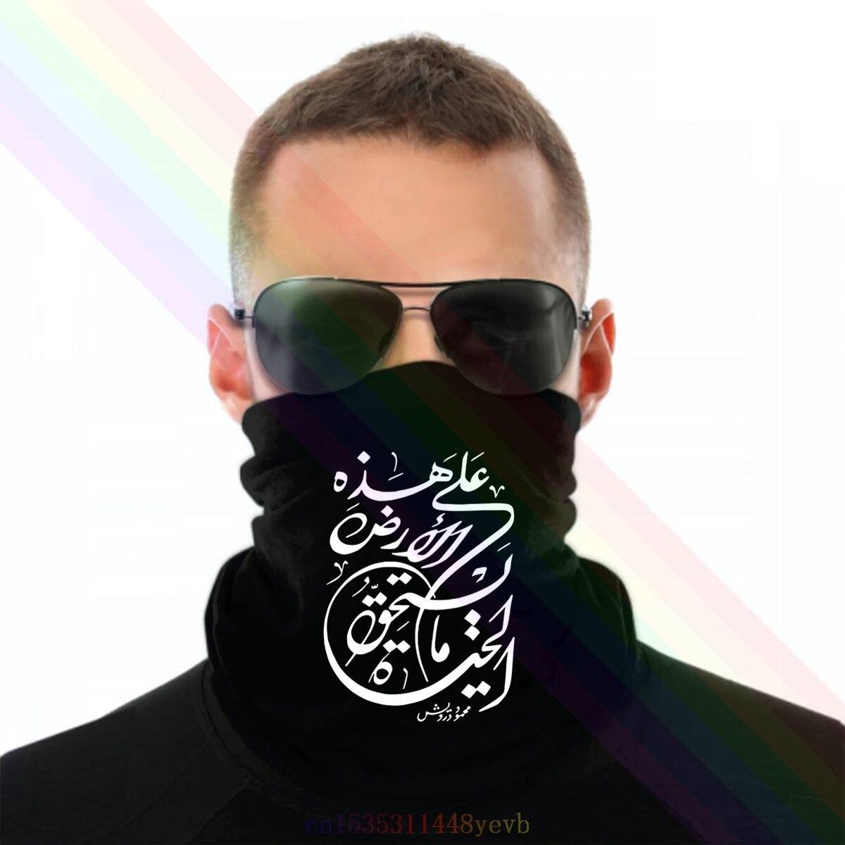 Acontece caligrafia árabe crânio bandana lenço pescoço mais quente unisex