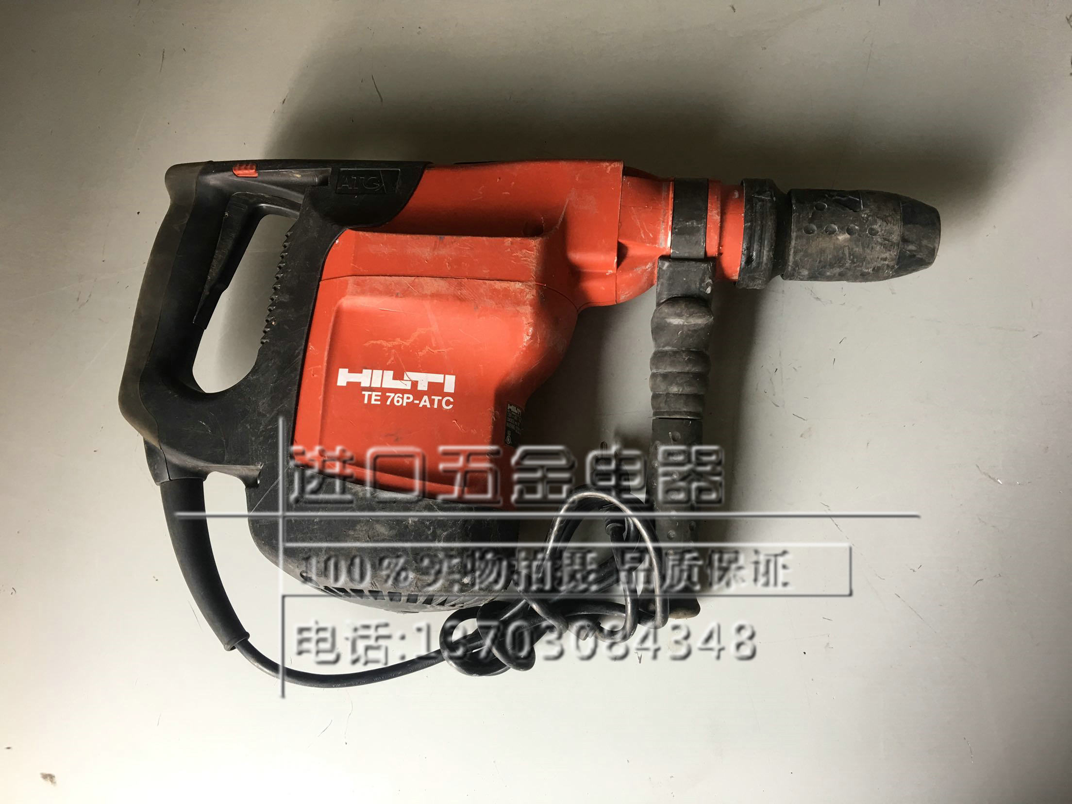 Used Hilti TE 76 multi-function electric hammer / electric pick / electric drill three-function electric drill enlarge