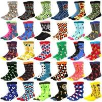 6 pairs men socks cotton casual personality design funny hip hop streetwear happy socks for men woman big size socks 300 colors