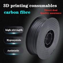 3d printer filament  Carbon Fiber PLA best sellers 1.75mm 1KG/0.5KG /0.2KG WOOD TPU PETG CARBON ASA PP