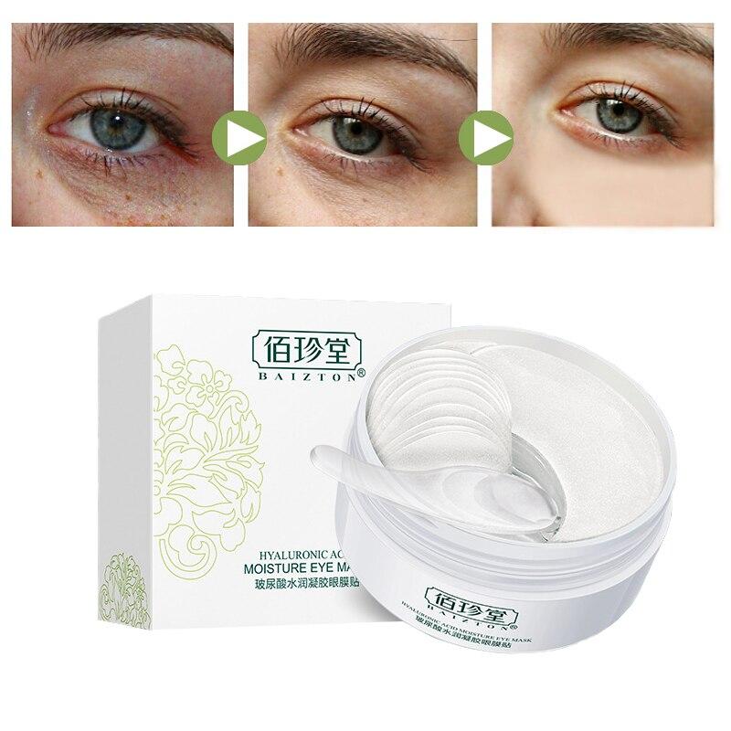 Remendos de olho de ácido hialurônico hidratante gel de hidrogel remendo cuidados com os olhos máscara 60 pçs anti rugas hidratante coreano sono das mulheres m