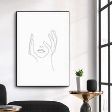 스케치 벽 아트 라인 드로잉 인쇄 미니멀리스트 간단한 패션 캔버스 포스터 블랙 화이트 그림 사랑 따옴표 벽 그림 장식