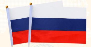 Bandera pequeña rusa para exteriores, divertida Bandera de tela, 14x21cm, asta de...