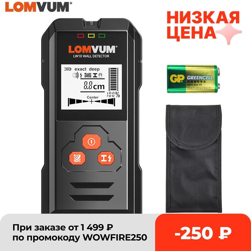 كشف الحديد ، النحاس، الخشب, جهاز الكشف عن المعادن لاسلكي طراز LOMVUM مع شاشة LCD عالية الجودة، إضاءة خلفية ، تعقب الأعماق ، مع صافرة