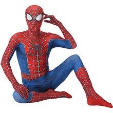2021 New spider costume man cosplay kids fantasia anime  miles morales zentai mask deadpool costume suit