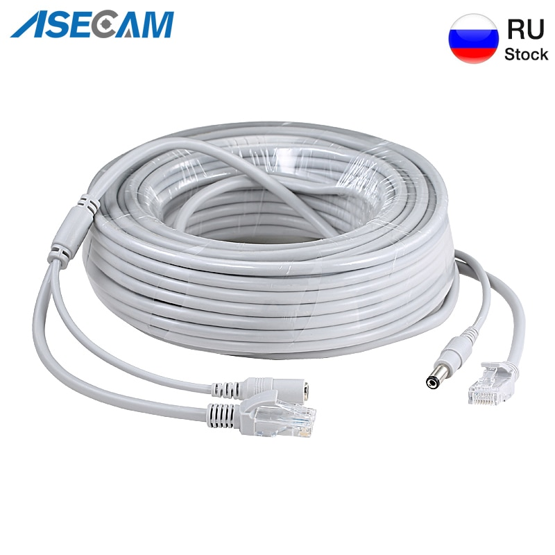 High Quality RJ45 Extension Cable Ethernet IP Camera Video DC Power Cat5 Internet CCTV Network LAN Cord POE Surveillance Camera enlarge