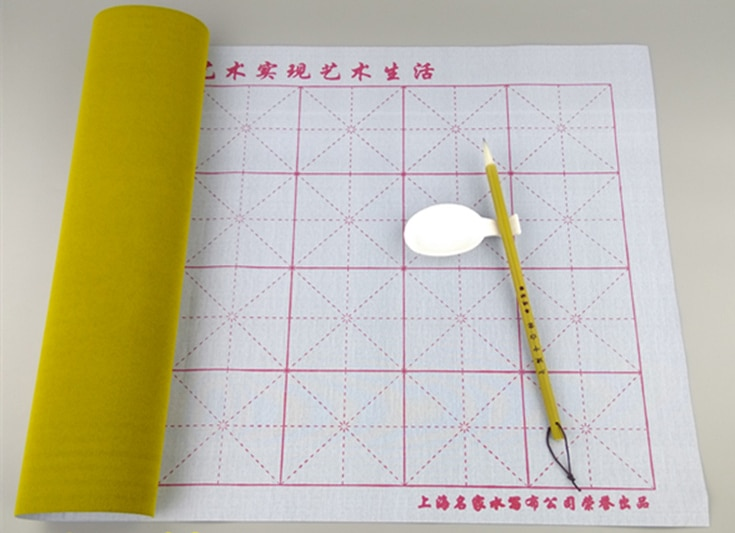 100pcs Water Drawing Cloth 72*43cm Water Paper Cloth Imitation Calligraphy Write Brush Pen Magic Drawing Repeat Use Educational
