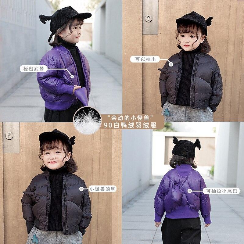 2020 invierno chica Thicken Down chaqueta niños Zip Thicken Top