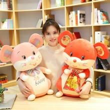 58cm Kawaii Mouse Plush Toys Cartoon Stuffed Mouse Doll Jerry Rat Dolls Soft Toys for Kids Christmas Gift Wedding