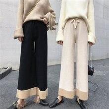 Wide Leg Pants Women Soild High Waist Ankle-Length Loose Female Korean Style Knitted Pants Winter Warm Trousers Women Plus Size