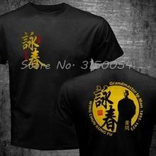 Neue Großmeister Ip Man Wing Chun Kung Lustige T-shirt Sommer Casual T-Shirt Print Harajuku Lustige T Shirt Baumwolle Tees Harajuku