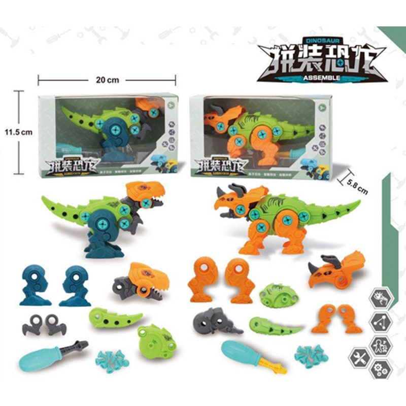 Screw driver DIY assembly dinosaur nut disassembly building block assembly dinosaur children puzzle toy Christmas gift