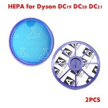 Набор-робот пылесос HEPA Набор для dyson DC19 DC20 DC21 DC29 DC29 беспроводной ручной пылесос dyson фильтр часть