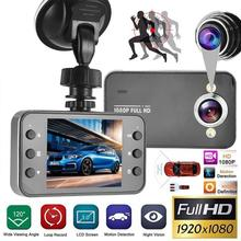 Portable CAR DVR Compact Camera Full HD 1080P Recording Camera Recorder Dash Camcorder Cam Motion Vi