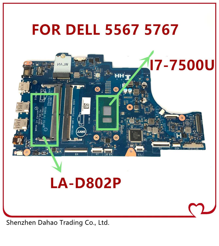CN-081YW5 081YW5 لديل انسبايرون 15 5567 5767 اللوحة المحمول BAL21 LA-D802P مع SR2ZV i7-7500u ddr4 100% اختبار بالكامل