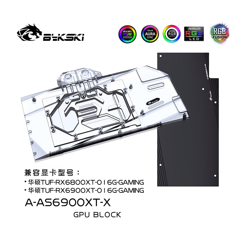 Review Bykski Water Block Use for ASUS TUF RX 6900 / 6800 XT GAMING Video / GPU Card / Copper Cooling Radiator RGB SYNC / A-AS6900XT-X