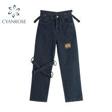 High Waist Women Ripped Jeans Streetwear Causal Straight 2021 Summer New Fashion Long Pants Baggy Bl