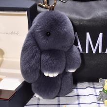 Брелок с кроликом, милый пушистый кролик, брелок с помпоном из натурального кроличьего меха, игрушка для ключей, сумка для кукол, брелок для автомобиля