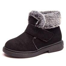Bottes de neige pour enfants   Chaussures dhiver épaisses et chaudes pour filles, bout rond, chaussures plates antidérapantes et en peluche, bottes de Ski pour garçons et filles