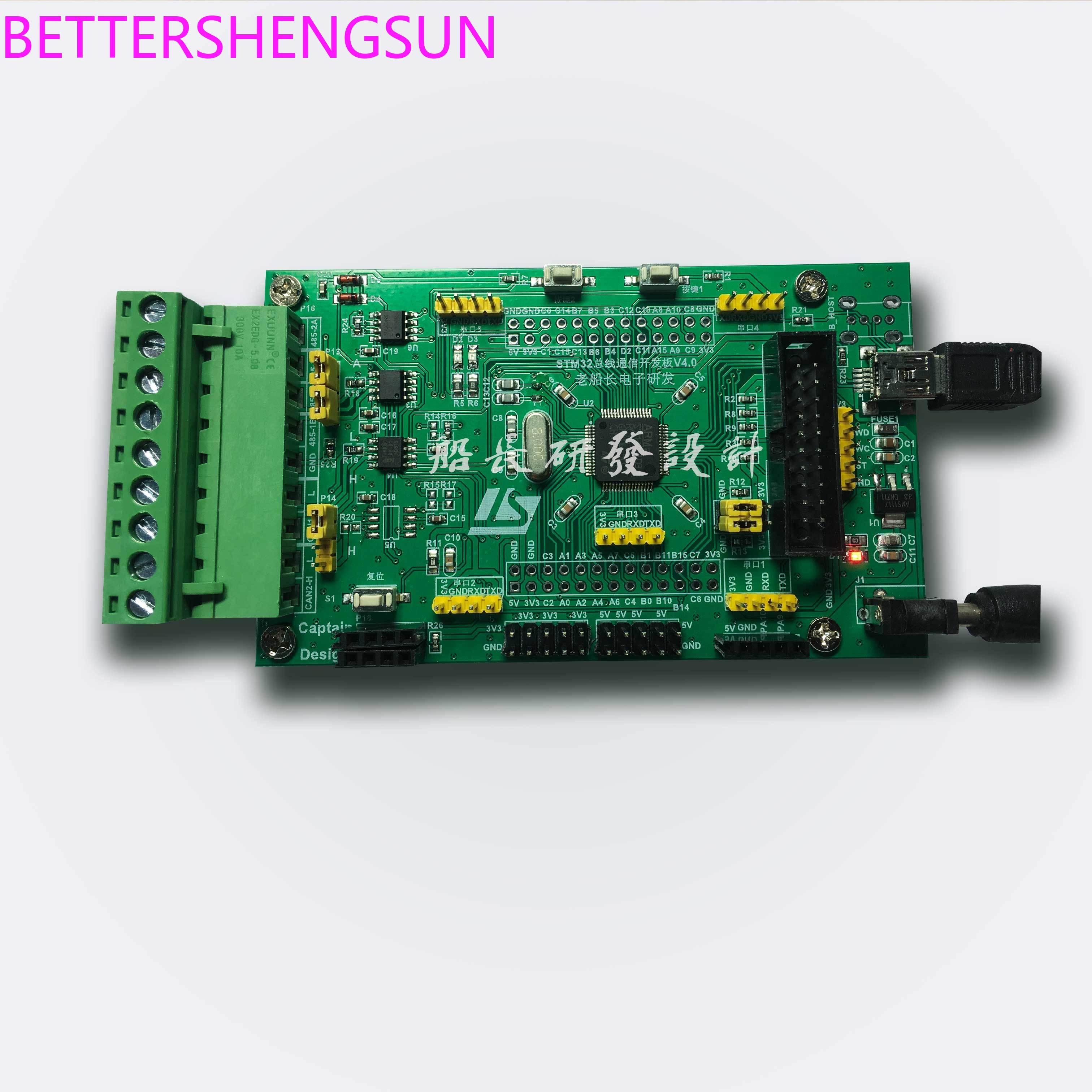 STM32F103RCT6 Placa de desarrollo de bus CAN Dual 485 2 vías MODBUS