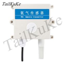 Detector de concentração rs485 4-20ma do transmissor nh3 do sensor da amônia