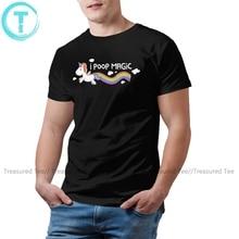 Licorne merde T-Shirt I caca magique mignon licorne T-Shirt 100 coton drôle T-Shirt hommes classique T-Shirt