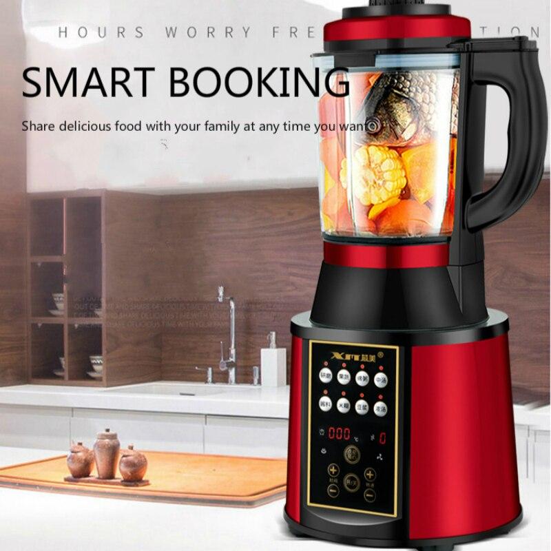 JRM0023 الأصلي الألمانية خلاط زجاج للتسخين الضرب فول الصويا ماكينة صنع العصير منتج أغذية الأعمال المنزلية مكتب