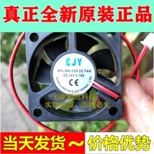Бесплатная доставка 5020 вентилятор 5 см/сантиметр 5В 12В 24В бортовой Вентилятор охлаждения компьютера