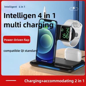 4 в 1 быстро Qi Стандартный интеллигентая (ый) мульти мобильный телефон часы наушники Apple ручка зарядки вместе Смарт Беспроводной One-Stop Зарядка Док-станция