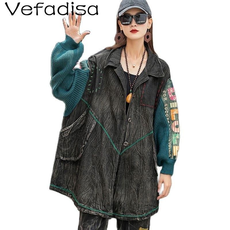 Vefadisa خمر المتعثرة غسلها الدنيم سترة معطف منتصف طول مخيط متماسكة كم معطف فضفاض 2021 جديد ملابس النساء TT376
