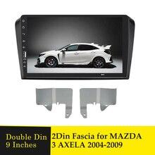 9 дюймов радио фасции для MAZDA 3 AXELA 2004 2009 2 Din стерео аудио панель приборной панели установка комплект рамка GPS DVD рамка