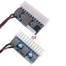 24Pin 160W DC 12V Pico ATX Switch PSU Car Auto Mini ITX High Power Supply Module