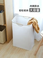 simple dirty clothes to collect baskets of dirty clothes basket dirty clothes folding home waterproof clothing basket