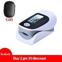 Oxímetro de pulso para dedo, Monitor de oxígeno en sangre, Monitor de saturación de oxígeno, Monitor de ritmo cardíaco sin batería