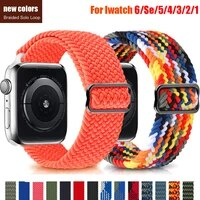 adjustable braided solo loop for apple watch band 44mm 40mm 38mm 42mm elastic nylon belt bracelet iwatch series 3 4 5 se 6 strap