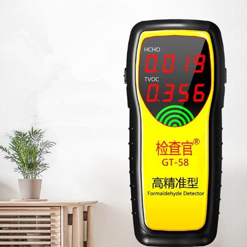 Detector de formaldeído doméstico instrumento de medição de formaldeído qualidade do ar interior profissional auto-teste