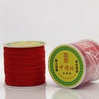 doreenbeads 1mm terylene cord thread rope chinese knot red handmade diy making bracelets jewelry findings1roll 90 meterroll
