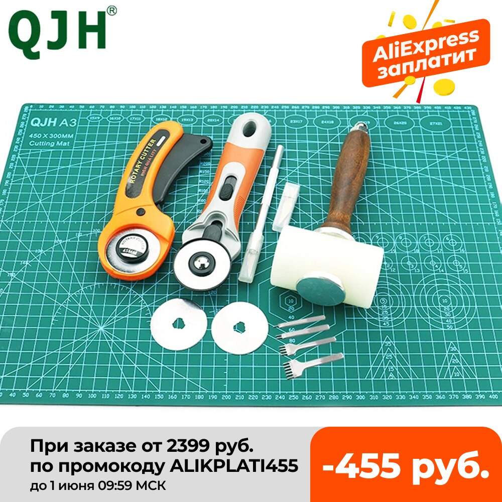 aliexpress.com - Professional Self-Healing, Double-Sided PVC Cutting Mat, Rotary Blade Compatible, Hammer,Hole Punches Leather Tool Set Sewing