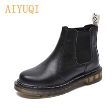 AIYUQI Chelsea Boots Ladies Genuine Leather Martin Boots Women One-step Trend British Martin Motorcy
